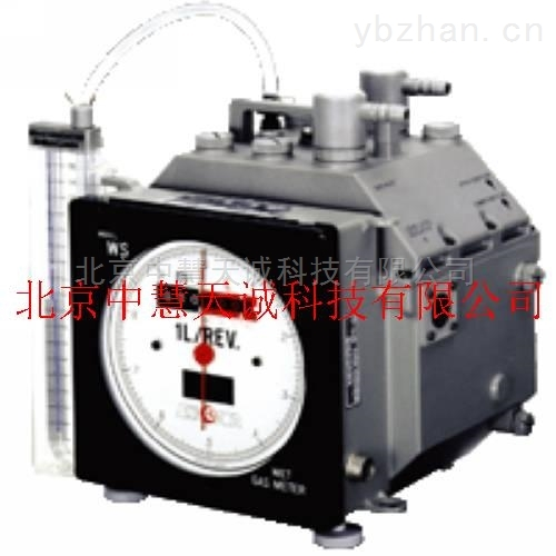 ZH1306型濕式氣體流量計