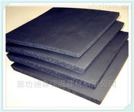 沈阳A1级橡塑海绵板供应价格