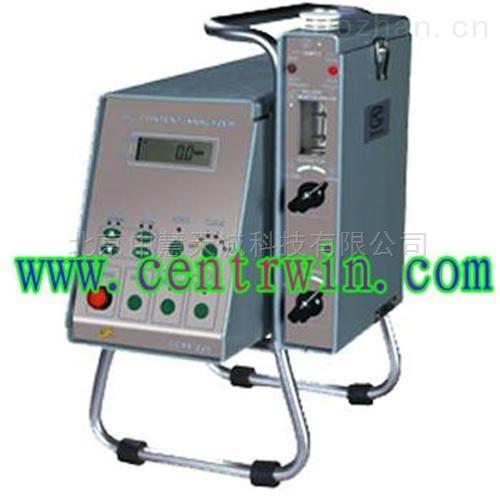 ZH1126型便携式红外油份浓度分析仪/便携式红外测油仪