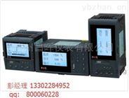 虹润NHR-7600/7600R系列流量积算仪