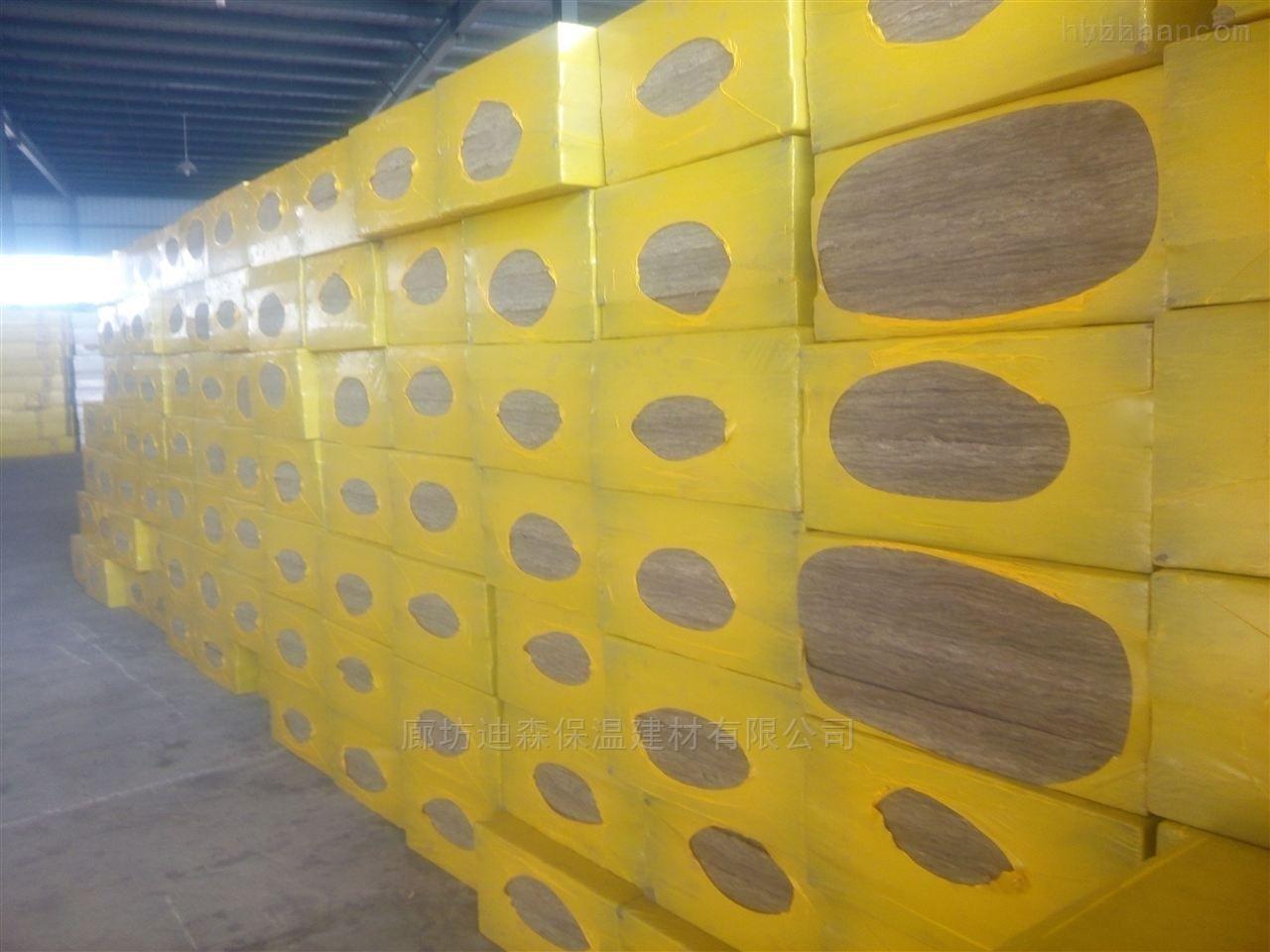 环保外墙岩棉板每立方价格