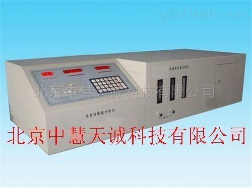 ZH299型全自动碳氢分析仪