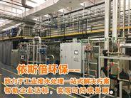 江苏金属表面污水处理设备