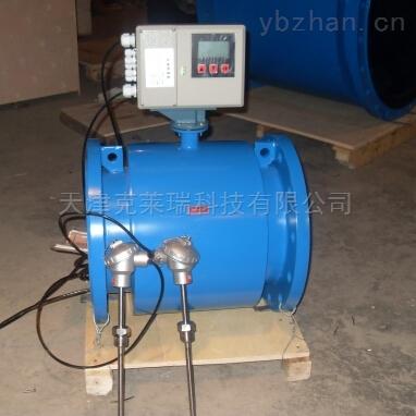 DN100電磁式熱量表現貨