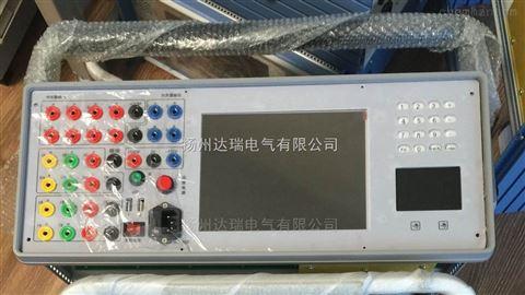 全自动微机继电保护校验装置