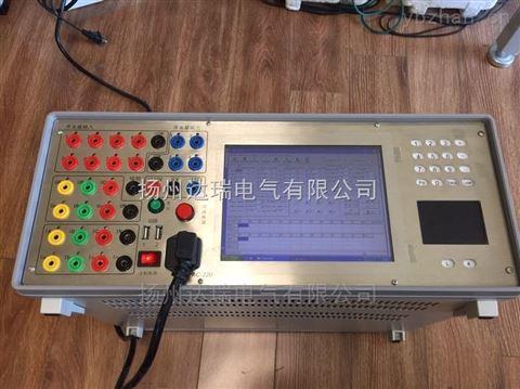 全自动继电保护试验装置