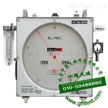 W-NK-2.5A濕式氣體流量計|濕式流量計