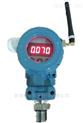 CYB602WF无线压力变送器