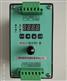 一体化振动及温度变送器ZD-03A、ZD-05