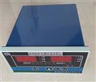 VB-Z420/430型双通道轴瓦振动监测仪