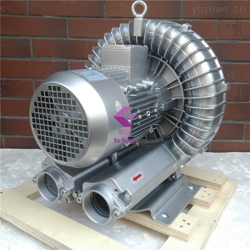 水产品增氧旋涡鼓风机