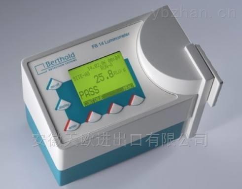 天欧专营MICROSONIC传感器16233,dbk-5/CEE/O/M30 E+S , Ultra-上海祥树欧