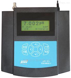 实验室对比测量PH计 可配打印机或通讯设备