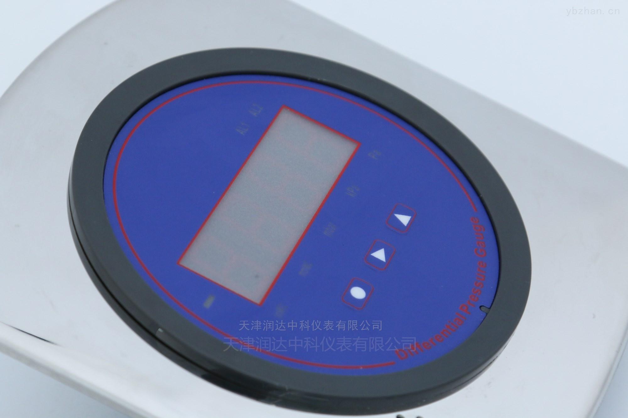 TRD-A2000-数字压差表
