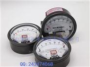 0-125pa初效中效過濾器壓差計