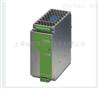 QUINT-PS-100-240AC/24DC/ 5菲尼克斯电源