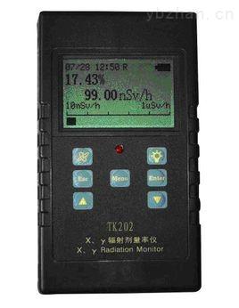 辐射检测仪