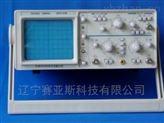可焊性测试仪KH23A