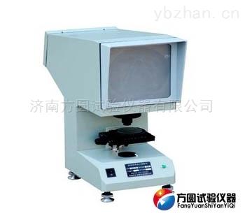 冲击样品光学影像分析仪器_XT-50冲击试样投影仪厂家现货销售
