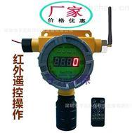 子元電化學傳感器無線傳輸氧氣監測儀