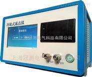 GCP-CM冷镜式SF6露点仪