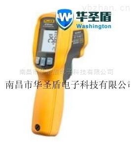 美國福祿克FLUKE62MAX紅外線測溫儀Fluke62+MAX