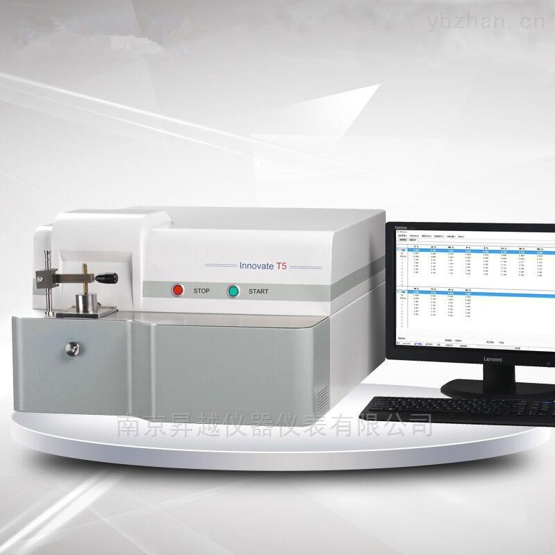 InnovateT5-全谱直读光谱仪