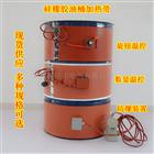 大功率380V油桶式电加热器