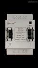 消防设备电源三相监控从模块二总线通讯