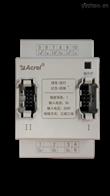AFPM/T-AVI消防设备电源三相监控从模块二总线通讯