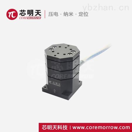 P63-压电纳米定位台