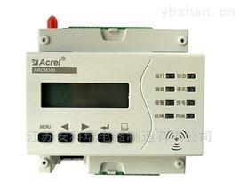 ARCM300T-Z智慧用电在线监控装置