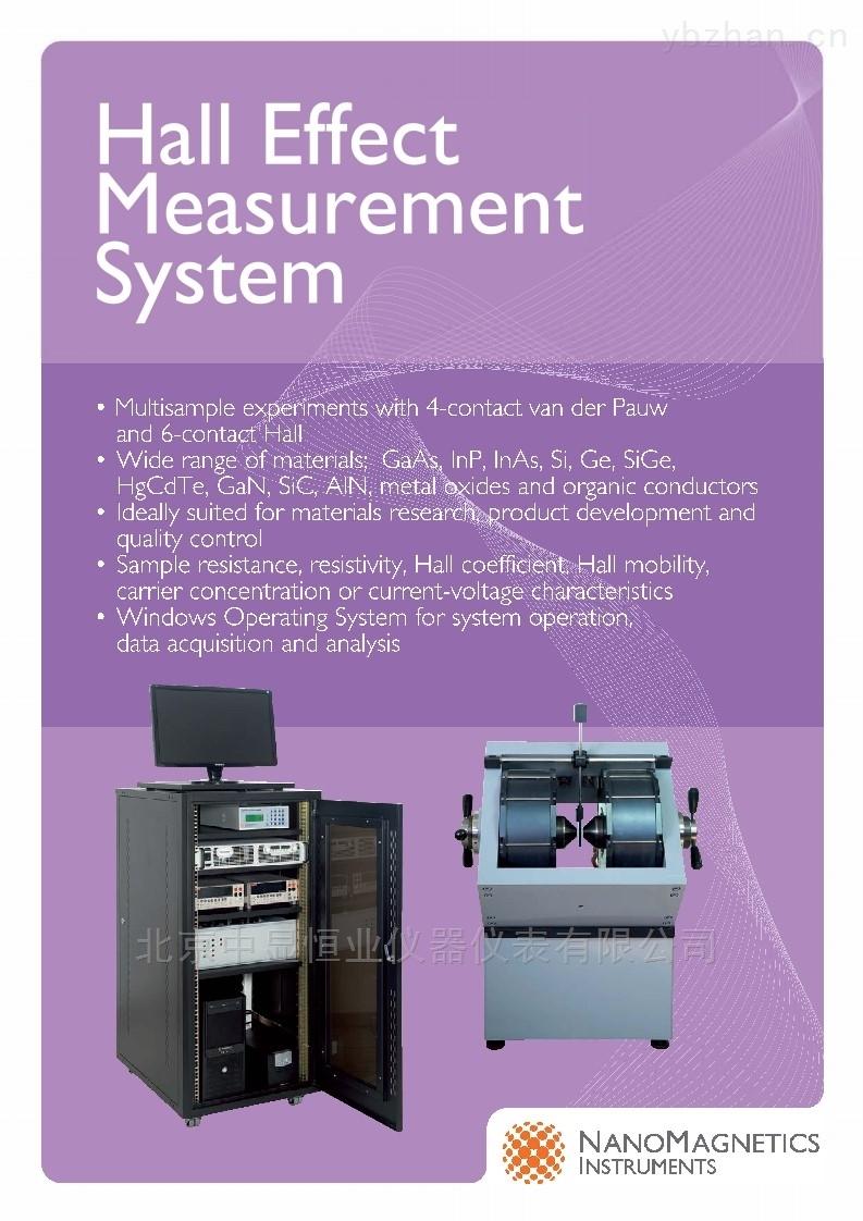 霍尔效应测量系统