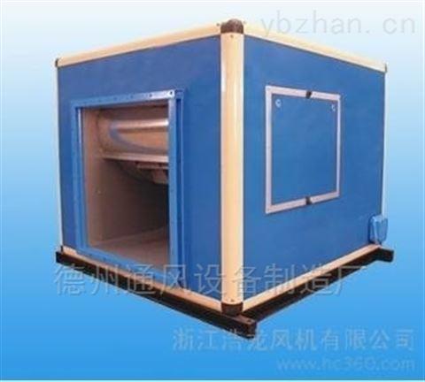 吊顶嵌入空气净化器/CFD-CSHP-600/800