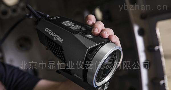 攝影測量係統