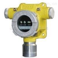 氢气泄漏报警器固定式