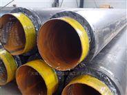DN500聚氨酯发泡保温钢管价格