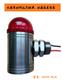 声光报警器-气体检测提示器