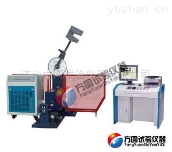 柴油機鍛件沖擊韌性檢驗_全自動沖擊試驗機請選微機屏顯300J型