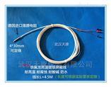 補償導線式熱電阻