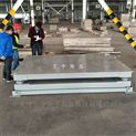 稱鋼材緩沖電子地磅5噸10噸 鋁材廠稱重地磅