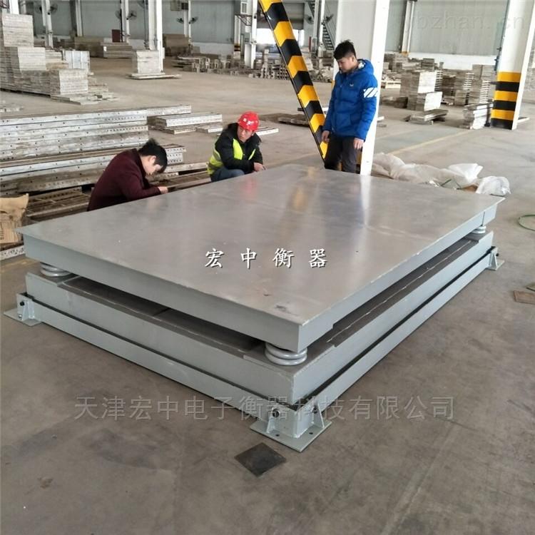天津抗沖擊電子地磅秤 10噸鋼材稱重用地磅