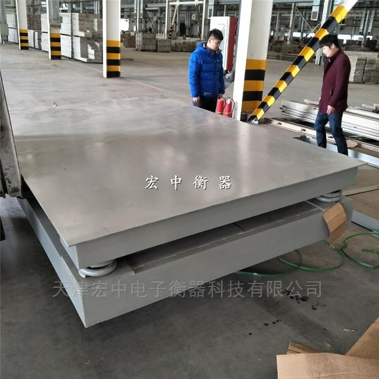 双层加厚电子磅 1.5x2米缓冲电子地磅多少钱
