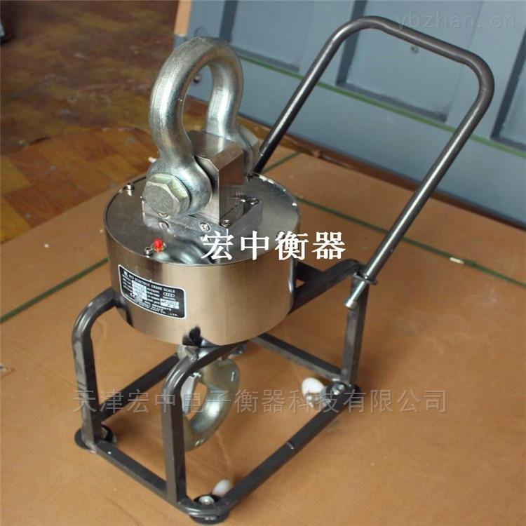卢龙县3吨无线带打印电子吊秤、报价