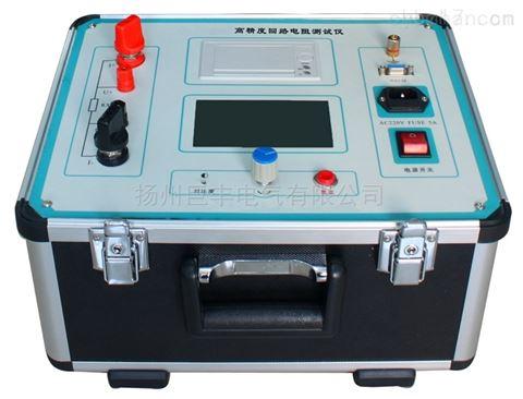 200A智能回路电阻测试仪制造厂家