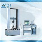 塑料薄膜拉力强度测试仪