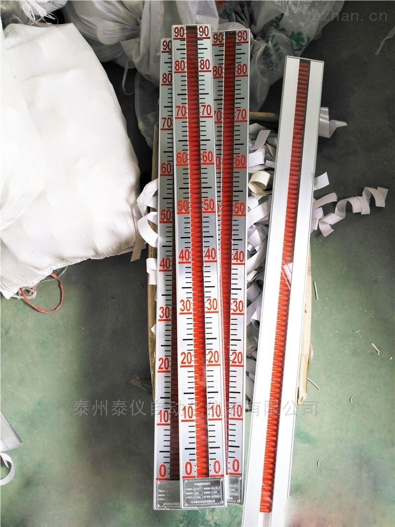 UHZ-59C型磁翻板信號開關 磁性浮子液位開關