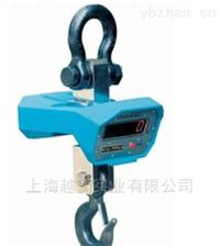 OCS-15t防爆电子吊磅  称重准确的钩头秤