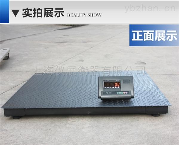称重3吨电子地磅哪里有卖