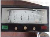 ?矩形膜盒壓力表